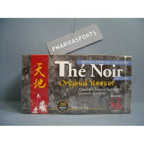 LOT DE 2 THE NOIR DE CHINE SACHETS